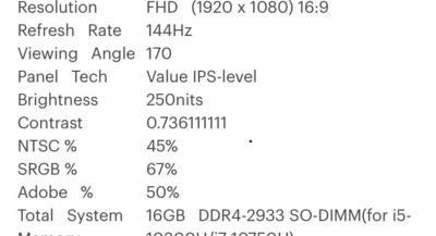 5FC98403-37BA-49A9-ADB2-EB49B13CCF51.thumb.jpeg.c7618e858bb6c89f70a4b7bc4b4bf07e.jpeg